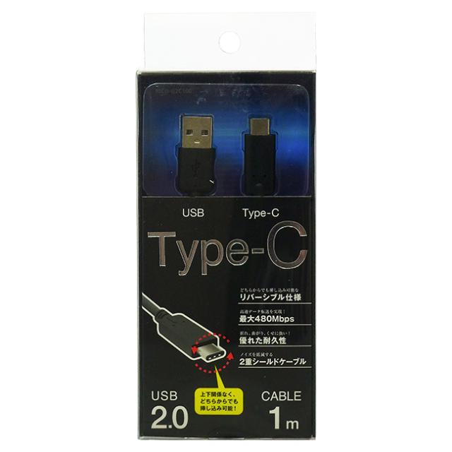 TYPE-C USB2.0対応ケーブル